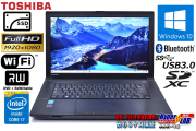 フルHD 中古ノートパソコン 東芝 dynabook Satellite B554/L Core i7 4600M メモリ8G SSD256G Windows10 Wi-Fi マルチ Bluetooth