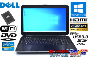 フルHD 中古ノートパソコン DELL Latitude E5530 Core i7 3540M メモリ8G SSD256G マルチ Wi-Fi USB3.0 HDMI SDXC Windows10
