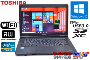 中古ノートパソコン TOSHIBA dynabook Satellite B552/G Core i5 3320M (2.60GHz) Windows10 64bit メモリ4G WiFi マルチ USB3.0