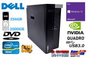 メモリ64G Quadro K5200 中古 ワークステーション DELL PRECISION T5810 Xeon E5 1620 V3 SSD256G HDD2000G