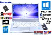 良品 中古ノートパソコン パナソニック Let's note LX3 Core i5 4300U メモリ4G SSD128G Wi-Fi(ac) マルチ Webカメラ Bluetooth Windows10
