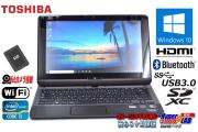中古ノートパソコン タッチ対応 コンバーチブルウルトラブック 東芝 dynabook R822/T8GS Core i5 3317U SSD128G Windows10 64bit メモリ4G Wi-Fi Webカメラ