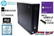 中古パソコン HP ProDesk 600 G2 SFF Core i5 6500 メモリ16G 新品SSD256G HDD2000G マルチ Windows10Pro