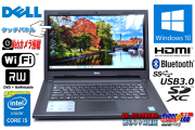 中古ノートパソコン 14wタッチパネル DELL Inspiron 3443 Core i5 5200U メモリ8G HDD1000G Webカメラ WiFi Bluetooth Windows10