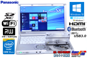 Panasonic 中古ノートパソコン Let's note SX3 Core i5 4300U (1.90GHz) メモリ4G Windows10 WiFi マルチ Bluetooth USB3.0 Lバッテリー