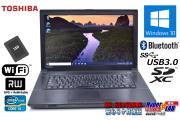 中古ノートパソコン 東芝 dynabook Satellite B553/J Core i5 3340M メモリ8G SSD128G Wi-Fi マルチ Windows10 SDXC