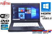 中古ノートパソコン 富士通 LIFEBOOK A572/E Core i5 3320M (2.60GHz) Windows10 64bit メモリ4GB DVD WiFi USB3.0