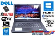 中古ノートパソコン Webカメラ DELL Inspiron 14 3442 Core i3 4005U メモリ8G 新品SSD マルチ Wi-Fi Bluetooth