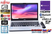 フルHD 中古ノートパソコン 富士通 LIFEBOOK S936/PX Core i5 6300U メモリ8G 新品SSD WiFi(ac) Bluetooth Webカメラ Windows10