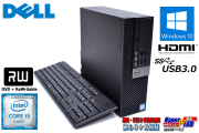 第6世代 Skylake 中古パソコン DELL OPTIPLEX 5040 SF Core i5 6500 (3.20GHz) メモリ4G HDD500GB マルチ (Windows10 64bit Disk付)