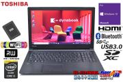 中古ノートパソコン 東芝 dynabook Satellite B65/R Core i5 5200U 新品SSD256G メモリ8G WiFi(11ac) マルチ Windows10