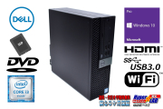 HDMI 中古パソコン DELL OPTIPLEX 3040 SF 第6世代 Core i3 6100 Wi-Fi メモリ8G 新品SSD256G Windows10