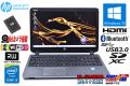 中古ノートパソコン Webカメラ HP ProBook 450 G2 Core i5 5200U 新品SSD256G メモリ8G Wi-Fi(11ac) Bluetooth マルチ Windows10