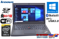 中古ノートパソコン Lenovo ThinkPad X240 Core i5 4200U (1.60GHz) メモリ4G HDD500G WiFi Bluetooth カメラ USB3.0 Windows10