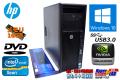 メモリ16GB Windows10 64bit HP Z420 WorkStation Xeon E5-1620(3.60GHz)  HDD500GB DVD Quadro4000 中古ワークステーション