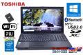 中古ノートパソコン TOSHIBA dynabook Satellite B554/K Core i5 4200M SSD120G メモリ4G Wi-Fi マルチ USB3.0 Windows10