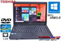 Windows10 64bit 中古ノートパソコン TOSHIBA dynabook Satellite B552/F Core i3 2370M(2.40GHz) メモリ2G DVD 15.6型液晶 USB3.0 無線なし