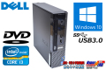 超小型 中古パソコン Windows10 64bit DELL OPTIPLEX 7010 USFF Core i3-3220(3.30GHz) メモリ4G HDD500GB DVD USB3.0 KBなし