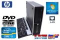 中古省スペースパソコン 2コア/4スレッド HP 6200 Pro Core i3-2100(3.10GHz) メモリ4G 250GB DVDマルチ Windows7 64bit