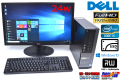 SSD メモリ8G フルHD 中古パソコン DELL OPTIPLEX 7010 Core i5 3470 (3.20GHz) Windows10 64bit マルチ USB3.0 24型液晶セット
