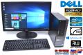 中古パソコン フルHD 大画面液晶セット 新品SSD 4コア Core i5 3470 Windows10 メモリ4G マルチ USB3.0 DELL OPTIPLEX 7010