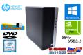 中古パソコン HP EliteDesk 800 G3 TW GeForceGT Core i5 6500 新品SSD256G HDD1000G メモリ8G Windows10 USBType-C マルチ