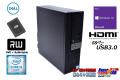 中古パソコン DELL OPTIPLEX 3040 SF 第6世代 Core i5 6500 メモリ8G 新品SSD256G HDMI Windows10 Pro 64bit