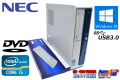 Windows10 中古パソコン NEC Mate MK32M/B-F Core i5 3470(3.2GHz) メモリ2G HDD500G マルチ USB3.0