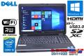 中古ノートパソコン DELL Latitude E6540 Core i5 4200M (2.50GHz) Windows10 64bit メモリ4G マルチ WiFi USB3.0