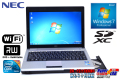 マルチ搭載 中古ノートPC NEC VersaPro VK13M/BB-B Core i5 560UM (1.33GHz) メモリ4G HDD320G WiFi Windows7 32bit