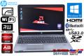 ノートパソコン 中古 HP ProBook 455 G1 AMD A8-4500M RadeonHD7640G 新品SSD128G メモリ4G Wi-Fi マルチ Bluetooth Windows10