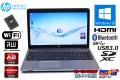 中古 ノートパソコン HP ProBook 455 G1 AMD A8-4500M RadeonHD7640G 新品SSD128G メモリ4G マルチ Bluetooth Wi-Fi Windows10