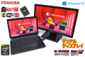 デュアルディスプレイ 中古ノートパソコン 東芝 dynabook R73/Y Core i5 5200U M.2SSD128G メモリ8GB Webカメラ 19.5型液晶付