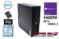 デスクトップ 中古パソコン DELL OPTIPLEX 3060 SF 第7世代 Core i5 7500 メモリ8G SSD256G HDMI USB3.1 Windows10