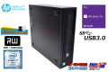 中古パソコン HP ProDesk 800 G2 SFF Core i7 6700 新品SSD512G HDD2000G メモリ8G マルチ Windows10Pro