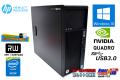 中古ワークステーション HP Z230 Tower WorkStation Xeon E3-1270 v3 Quadro K2000 メモリ16GB 新品SSD256G HDD2000G マルチ Windows10