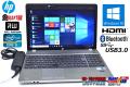 アウトレット 中古ノートパソコン HP ProBook 4530s Core i5 2430M(2.40GHz) メモリ4GB マルチ WiFi カメラ USB3.0 Windows10 64bit 訳あり