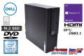 中古パソコン DELL OPTIPLEX 3050 SF 第7世代 Core i5 7500 新品M.2SSD250G HDD2000G メモリ8G HDMI USB3.1 Windows10Pro
