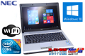 Windows10 軽量モバイルノートパソコン NEC VK13M/BB-B 超低電圧版Core i5 U560(1.33GHz) 無線LAN メモリ4G 12.1型ワイド