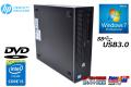 Windows7 64bit リカバリ付 中古パソコン HP ProDesk 600 G1 SFF Core i5 4590 メモリ4G HDD500G USB3.0 DVD