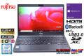 フルHD 中古ノートパソコン 富士通 LIFEBOOK U937/P 第7世代 Core i5 7300U M.2SSD128G メモリ4G WiFi(ac) Bluetooth HDMI Windows10