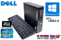 Windows10 64bit 超小型 中古PC DELL OPTIPLEX 7010 USFF Core i3-3220(3.30GHz) メモリ4G HDD500GB マルチ USB3.0