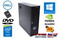 メモリ32GB DELL PRECISION T1700 4コア8スレッド Xeon E3-1241 v3 Quadro K620 新品SDD256G Windows10