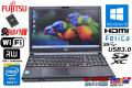 中古ノートパソコン 富士通 LIFEBOOK A744/H Core i7 4600M メモリ8G SSD240G Webカメラ Windows10 マルチ Wi-Fi FeliCa
