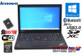 中古ノートパソコン レノボ ThinkPad X250 Core i3 5010U メモリ8G 新品SSD256G Webカメラ Bluetooth Windows10
