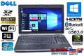 フルHD 4コア8スレッド 中古ノートパソコン DELL Latitude E6530 Core i7 3740QM (2.70GHz) Windows10 64bit メモリ4G マルチ WiFi USB3.0 Bluetooth NVIDIA