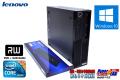 2コア4スレッド 中古パソコン レノボ ThinkCentre M90 Core i3 530 (2.93GHz) メモリ2G マルチ HDD250GB Windows10 64bit