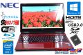 新品SSD512G タッチパネル 中古ノートパソコン NEC LaVie LL750/M Corei7 4700MQ メモリ8G Blu-ray Webカメラ Wi-Fi Windows10
