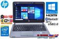 11ac対応 Windows10 中古モバイルノート HP ProBook 430 G1 Core i3 4005U(1.70GHz) メモリ4G WiFi Bluetooth Webカメラ USB3.0 訳あり