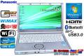 アウトレット WiMAX SSD搭載 パナソニック Let's note NX2 Core i5 3320M(2.60GHz) メモリ4G USB3.0 WiFi カメラ Windows7 64bit Lバッテリー付